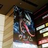 【映画】明るく楽しいヒーロームービーだよ!『ヴェノム』 感想とか
