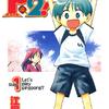 【2000~2009年】週刊少年ジャンプ連載作品を振り返る その⑥