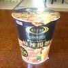 2019/5/14発売 内容量73g めん55g 糖質13.6g ファミマでライザップ麻辣湯麺