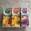 野菜ジュースで健康バランス