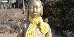 慰安婦問題、日本の反撃:日本人が絶対にしてはならないこと