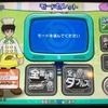 5/27 AnAn旅→ 5/28 AnAnARR