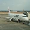 鹿児島空港に行ってきました
