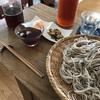 シアワセの薫り    昼