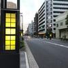 江戸と現代文化が融合した北斎通り、両国-錦糸町エリアに建つマンション(墨田区)
