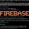 Firebaseでサーバレスアプリをサクッと作ってみる② ~Firestore実装とプッシュ通知連携~