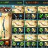 【グラブル】ゼピュロス×黄龍 ウニウス+α編成 EX+2100万 2ポチ