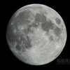小望月(月齢12.895)