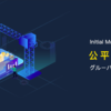 【取引所】IMO Exchange の特徴 最新版まとめ