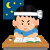 中学受験の6年生の子供は忙しい。睡眠時間や、リラックス時間をどうすれば確保すればいいのか。