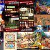 2021最新!友達と協力対戦できるスマホ オンラインゲームアプリおすすめランキング