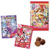 【ディズニー】食玩『ディズニー 3Dイリュージョンカード チョコスナック』20個入りBOX【バンダイ】2021年5月発売予定♪