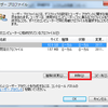 不要なユーザープロファイルを削除する方法