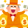 『金稼ぎは悪だ!』と刷り込まれて育った子の末路は悲惨な気がしてきた。