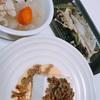 一人暮らしご飯②「塩鱈のグリル(っぽいもの)」