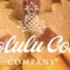 【2019年版 30選】ハワイのお土産と言えばコレランキング。会社にも恋人にも家族にもおすすめ。