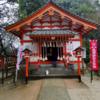 【福岡旅行】天開稲荷大明神、竈門神社を観光!