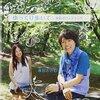 (坂田おさむさんもゲストで登場)坂田めぐみさんの動画「坂田めぐみチャンネル!」