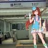 【旅記録EX1】「リニモで行こう!駅メモ!コラボキャンペーン」に行ってきました!