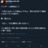 就活を振り返る②「新卒人材仲介会社」