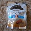 【明治おいしいOFF】砂糖ゼロ、砂糖50%オフ!2つのチョコを実食!