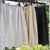 ダブルレースのペチスカート
