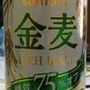 糖質制限とお酒…内臓脂肪型肥満解消には糖質オフの発泡酒・焼酎緑茶割り