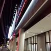 リフレッシュオープン期間中の一番館横浜泉店に夜行ってみました。
