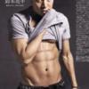 「変態と呼ばれた男」鈴木亮平のダイエットがヤバイ