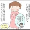 「すくパラ倶楽部」掲載のお知らせ(32)(33)&おまけ小ネタ