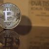 仮想通貨の元祖「ビットコイン」