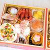 北海道小樽きたいちの海鮮おせち 『小樽蟹御膳』を買ってみた。