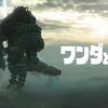 【予言】有名ゲームの続編のタイトル名と内容を予言!スマブラ・モンハン・龍が如く・ワンダ・ぼくなつ【神ゲー】
