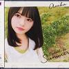 乃木坂46 15thシングル『裸足でSummer』 Type-A, Type-B, Type-C