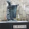 プチヨーロッパみたいなグラバー園 ~長崎紀行