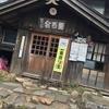 天狗岳 黒百合ヒュッテに泊まる 2017.10