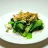 【これで美味しいなんてずるい。】茹で小松菜