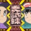 第109話「しまクイーン誕生!サトシの大試練!!」