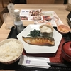 ちゃんとご飯「焼き鯖定食」