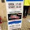 UNISON SQUARE GARDEN Revival Tour「Spring Spring Spring」@日本特殊陶業市民会館(2021.5.7)感想