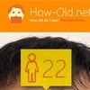 今日の顔年齢測定 479日目