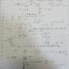東京大学大学院天文学専攻の過去問の解答(平成23年)
