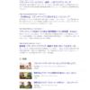 「フランチャイズ ブログ」の検索結果