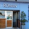 """★Paella(パエリア)発祥の地、バレンシアで見つけたバレンシア人が予約して行くレストラン""""Llar Roman"""""""