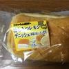 和歌山レモンの存在は知らなかった。(2018-61)