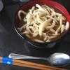 麺から作る、自家製カレーうどんの作り方【レシピ】