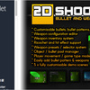 2D Shooter Bullet and Weapon System 爽快感抜群!ド派手な弾道パターン&武器システムで2Dシューティングを作ろう