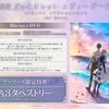 劇場版 ヴァイオレット・エヴァーガーデン 特別版【2021/08/04発売予定】