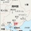 【人生の総まとめ❶】中朝国境の町 私のルーツ