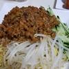 給食のジャージャー麺と粉吹き芋☆